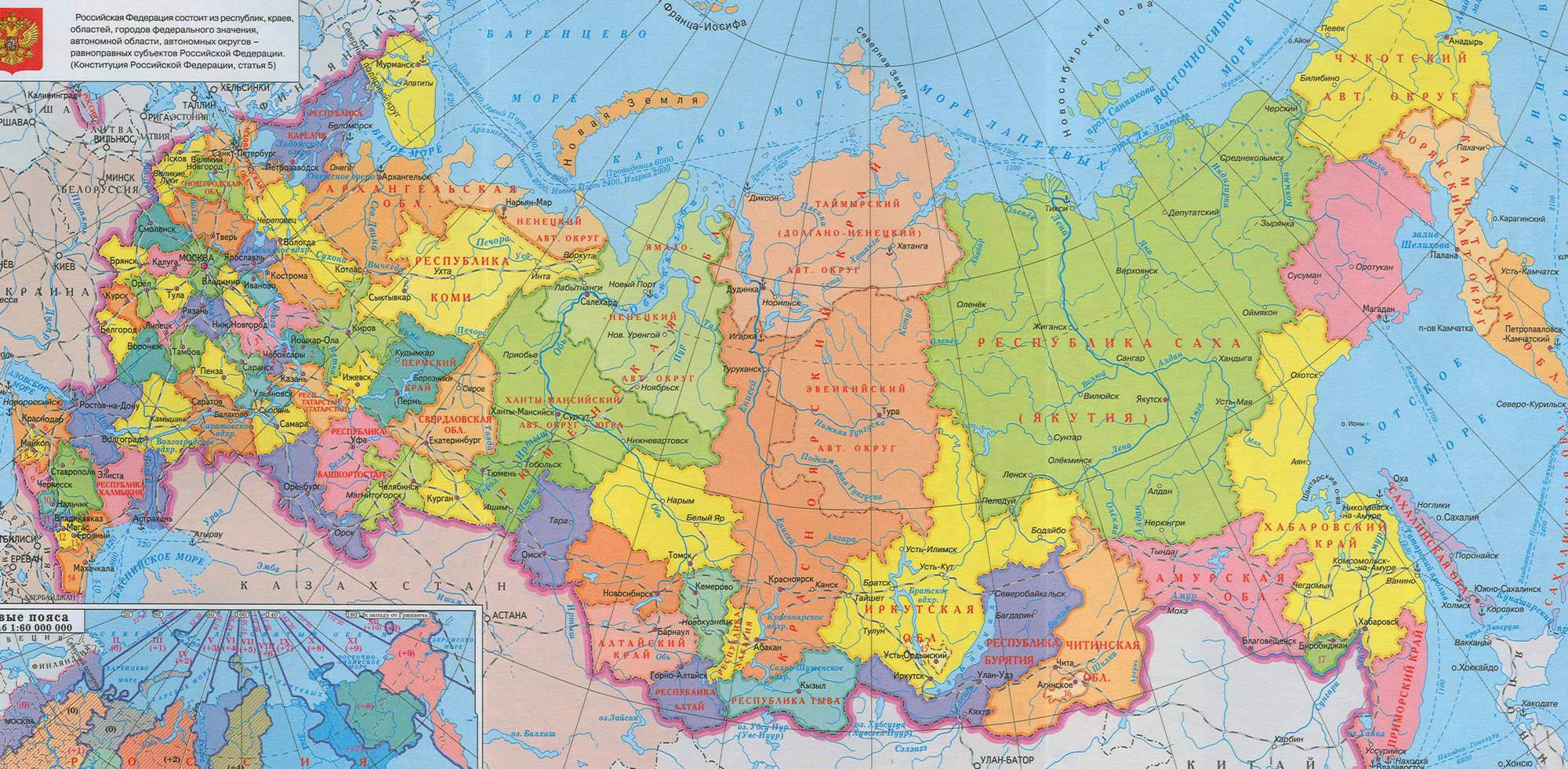 Карта санатории юга тюменской области
